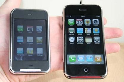 Pasen iTouch vs Apple iPhone