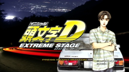 Initial D Extreme Stage | Gizmos