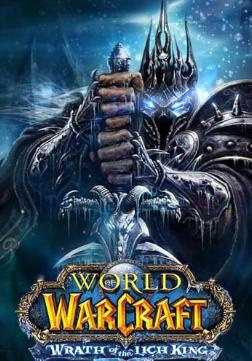 World Warcraft Wrath of the Lich King