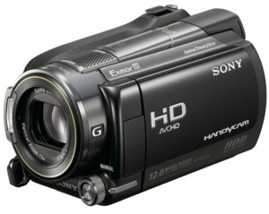Sony HDR-XR520V, con gps y 240 GB y Full HD
