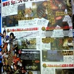 dynasty warriors 6 special
