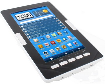 eb710-ebook-reader