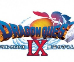 dragonquest_IX-450x270