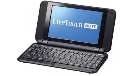 lifetouch-note