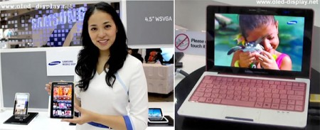 gsmarena-001-samsung-reportedly-working-on-7-inch-amoled-display-for-september-both-tablets-and-netbooks-are-welcome