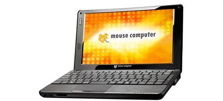 mouse-netbook
