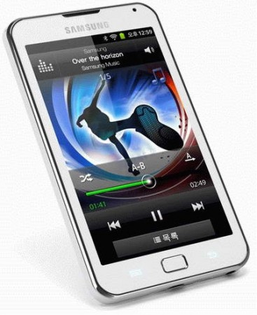 Samsung Galaxy Player 70 Plus 2