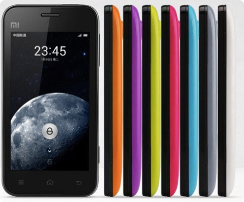 xiaomi youth edition