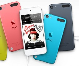 Colores del iPod Touch