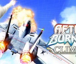 Clásico After Burner Climax