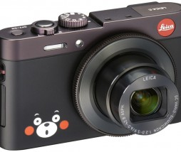 Leica C de color negro