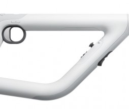 PS VR Aim Controller