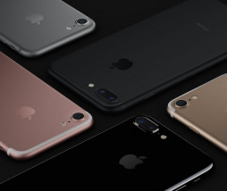 Colores del iPhone 7