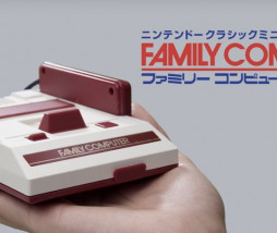 Famicom Mini en Japón